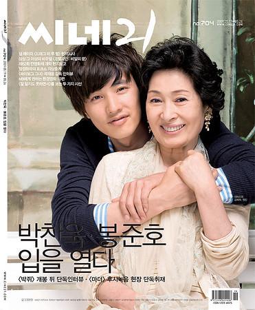 Magazine 2009 (Jan-Jun)