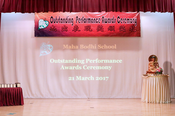 032117  13th Outstanding Performance Awards Ceremony