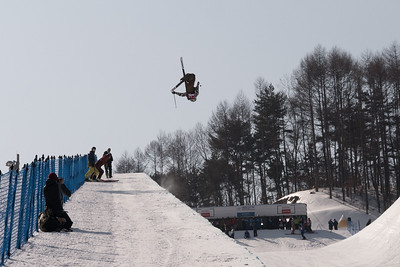 Feb 16-18, 2017 - Bokwang Phoenix Park halfpipe World Cup
