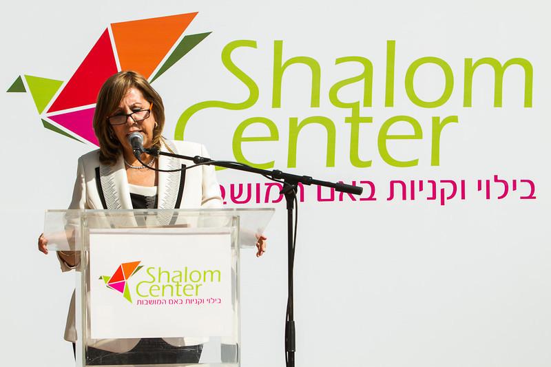 shalom center-266.jpg
