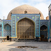 Sheikh Sufi sanctuary