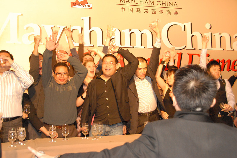 [20120107] MAYCHAM China 2012 Annual Dinner (147).JPG