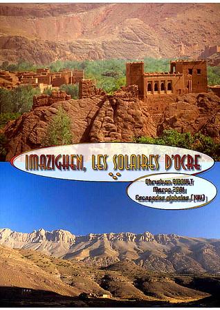 Imazighen, les solaires d'ocre (Maroc)