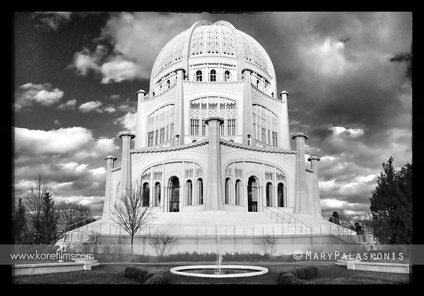 Bahai Temple  - iPhone