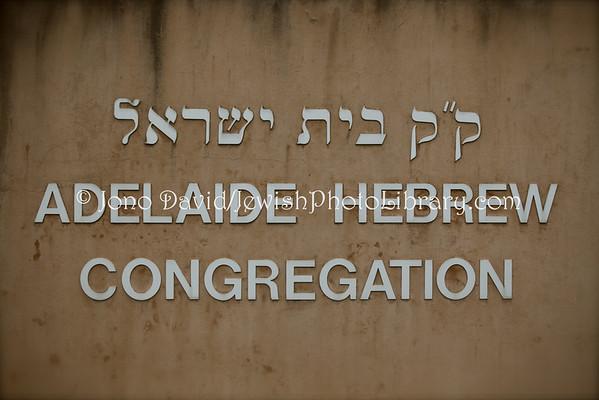 AUSTRALIA, South Australia, Adelaide. Adelaide Hebrew Congregation. (8.2010)