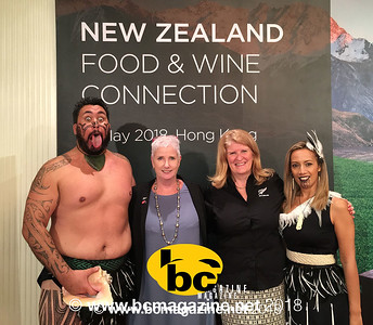 New Zealand Food and Wine Connection @ Marco Polo Hong Kong Hotel - 16 May, 2018
