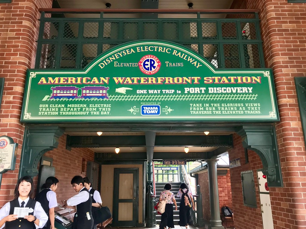 The American Waterfront Station.