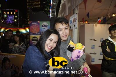 Khalil Fong & Diana Wang Live Under The Big Top - 20 January, 2018