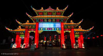 Dallas Chinese Lanterns