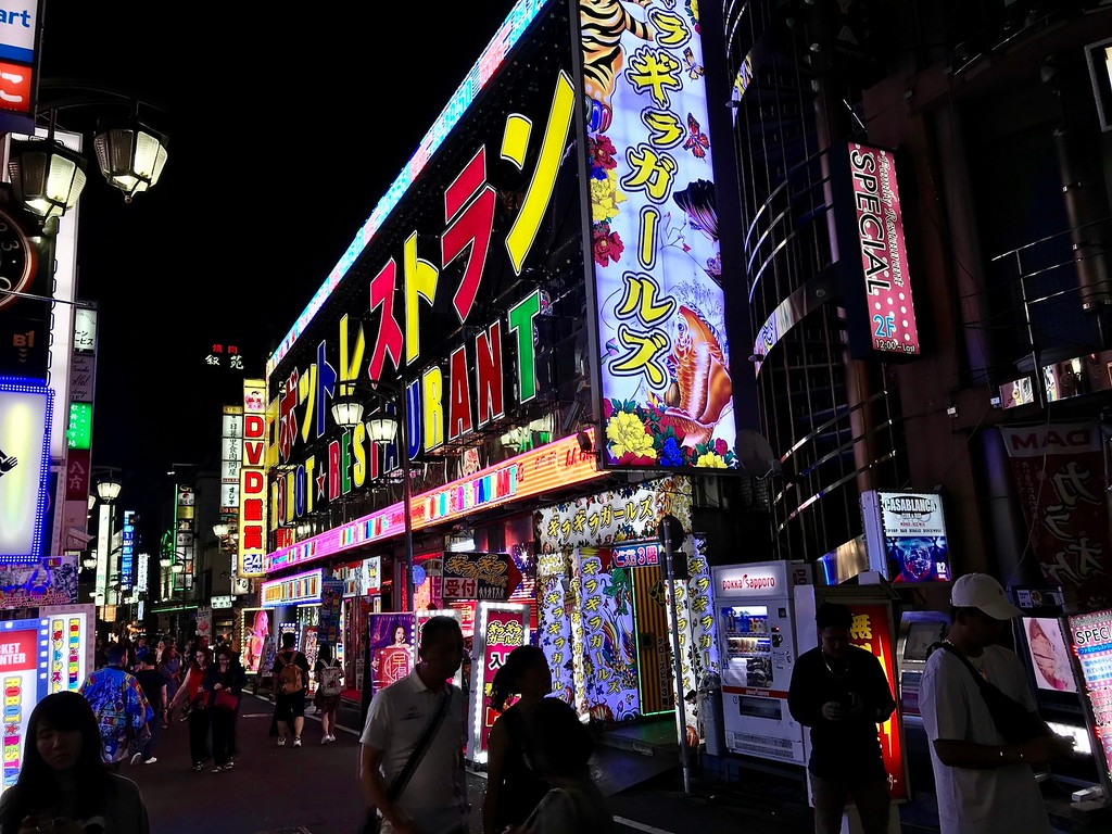You can't fail to spot the Robot Restaurant.