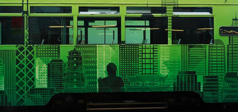 hk trams3.jpg