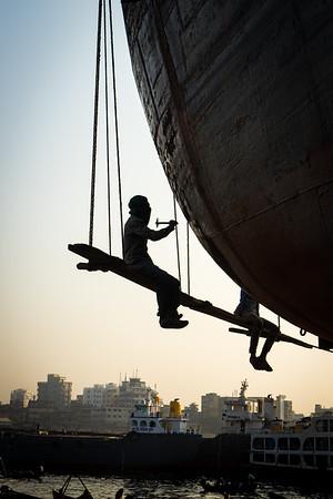 Dhaka Dockyards