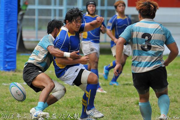 2013年大專盃15人制-公開組(College Cup 15s-Division A)