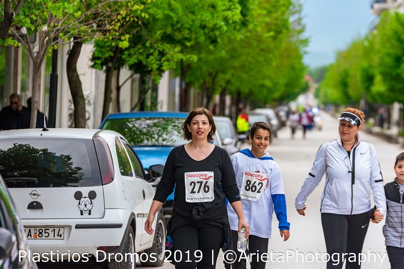 Dromeis-5km (808).jpg