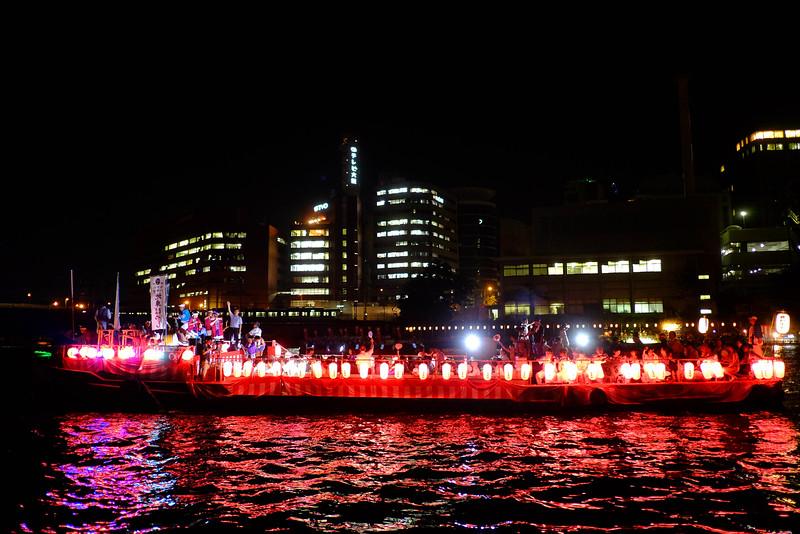 Japan_Osaka-0096.jpg