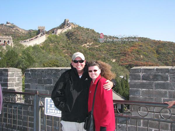 Beijing - 2007