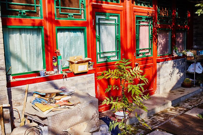 IMG_3700 China.jpg