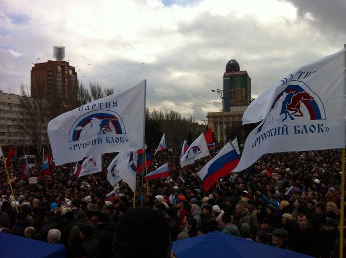 donetsk protest ukraine march