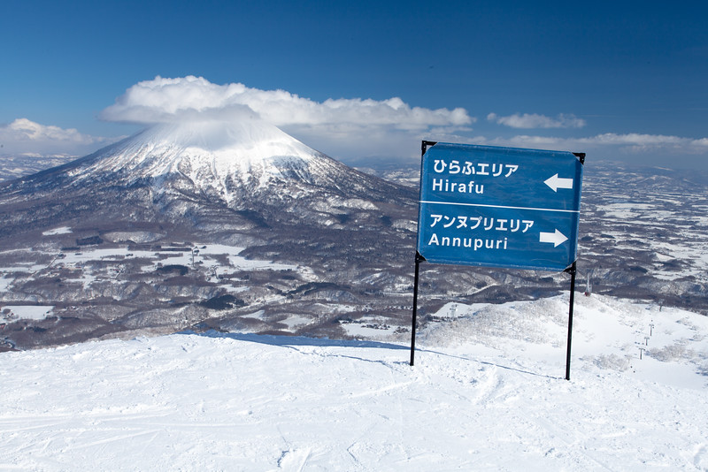 Ski Niseko Japan-8.jpg