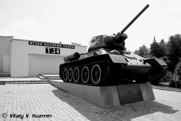 T-34 History Museum