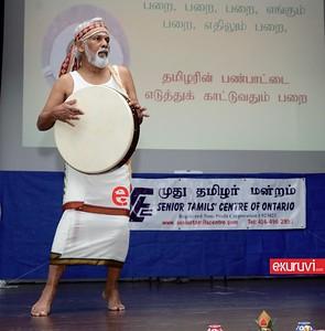 Muthu thamilar manram Ponkal Vizla   2020    Feb 02,2020