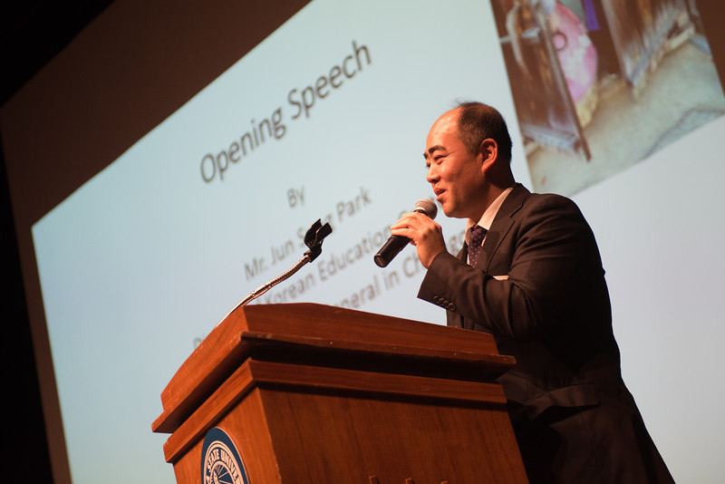 Korean Culture Event 03_08_2018-5167.jpg