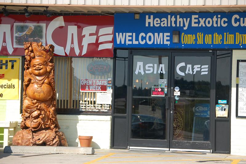Asia Cafe_6074843517_o.jpg