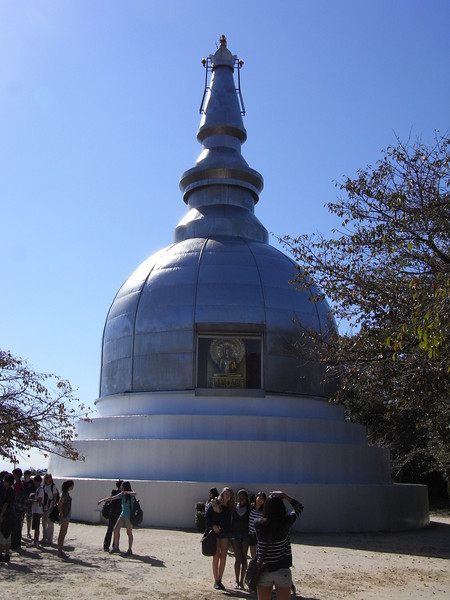 Busshari-to (Stupa) aka Futaba Peace Dome