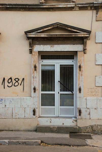 2017-Croatia8846.jpg