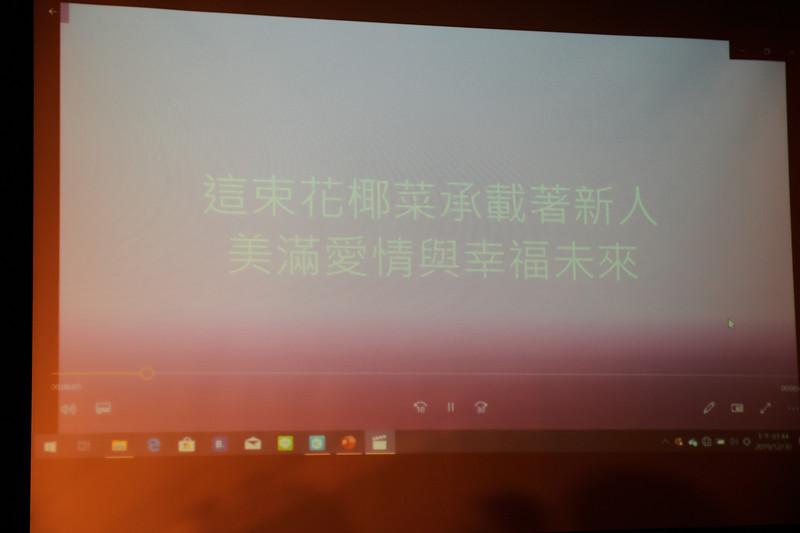 20191230-怡綸&瀞文婚禮紀錄-516.jpg