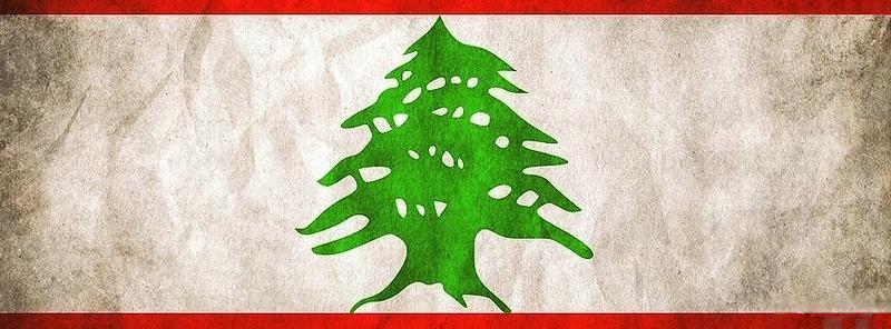 lebanon-facebook-cover-timeline-banner-for-fb.jpg