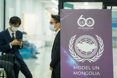 """Монгол Улс НҮБ-д элссэний 60 жилийн ойн хүрээнд зохион байгуулж буй """"ЗАГВАР НҮБ"""" хуралдаан"""