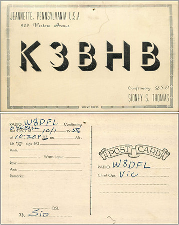 W8DFL QSL Cards - 7/18/2011
