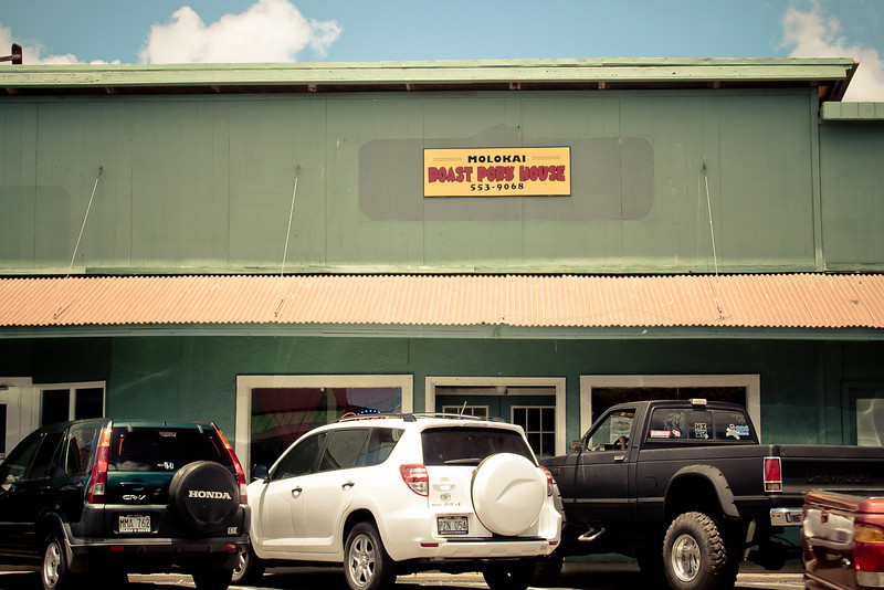 molokai centre roast pork house.jpg