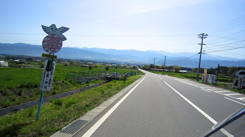 headingtokawaguchiko1-1768275273-o_16628046799_o.jpg