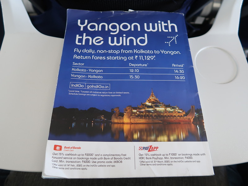IMG_7351-yangon-with-the-wind.JPG