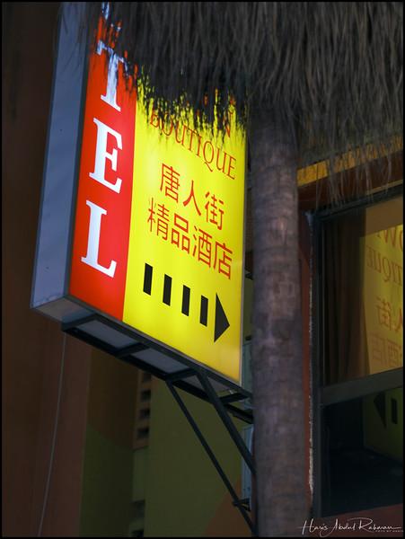 200215 Petaling Street 26.jpg