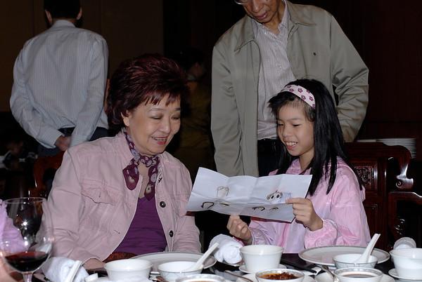 Aunt Parichart's Birthday 2008