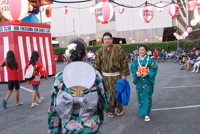 Shinshu Kyokai 7/16/2011