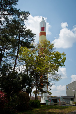 Tsukuba - April 24, 2010