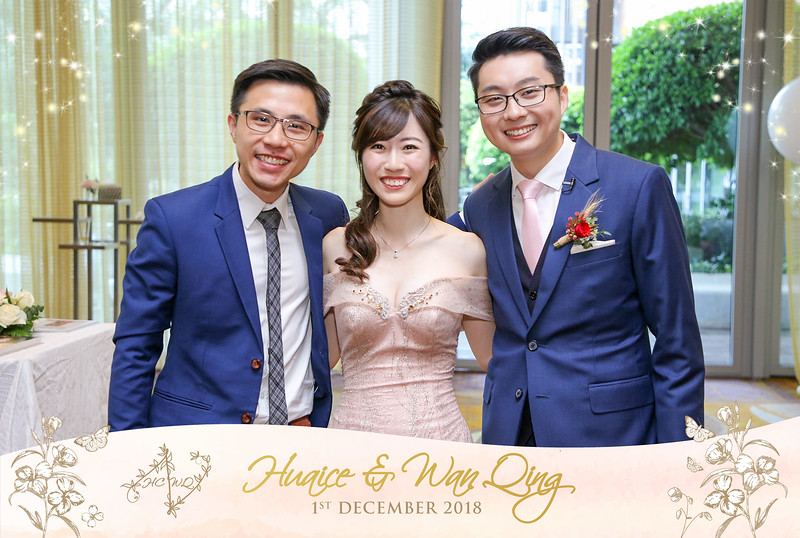 Vivid-with-Love-Wedding-of-Wan-Qing-&-Huai-Ce-50396.JPG
