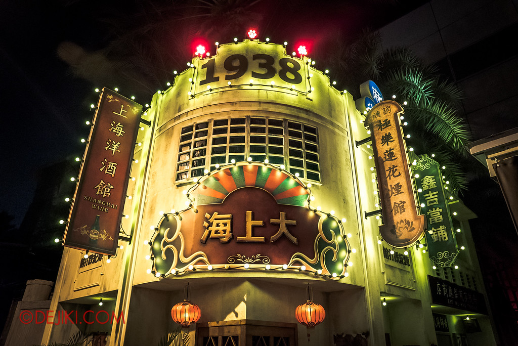 Halloween Horror Nights 6 - Hu Li's Inn / Great Shanghai 1938