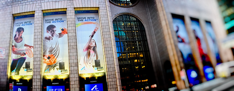 Sony, Playstation Banners