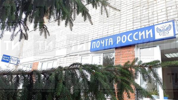 Камское Устье - Волжские зори (Идел Таннары)