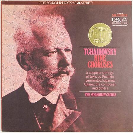 Angel-Melodiya SR-40039 Tchaikovsky 9 Choruses