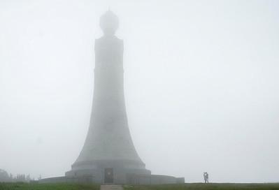 Mount Greylock in the fog-061625