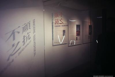 VT Artsalon | 非常廟藝文空間開幕