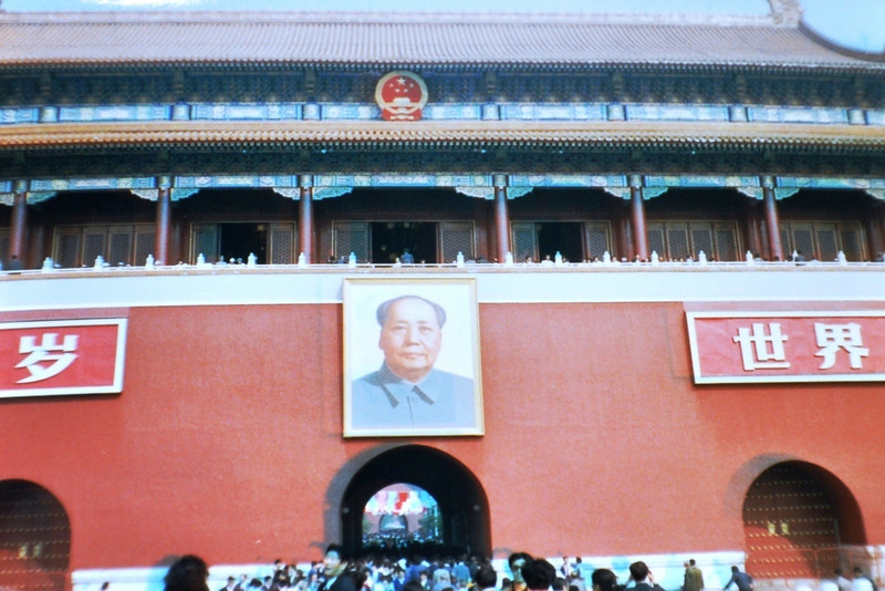 China in 1991  http://sillymonkeyphoto.com