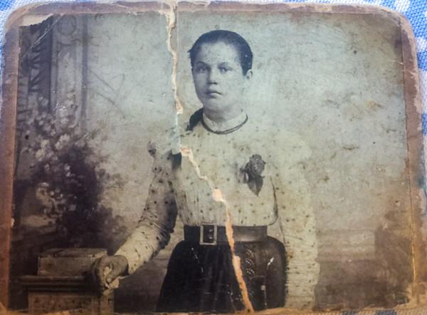 Mary Vrbancic Family