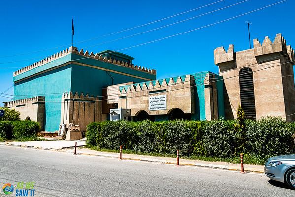 Syriac Heritage Museum